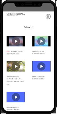 大島優子Official Club Site